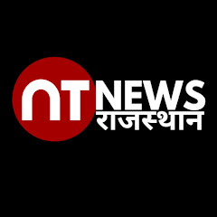 NT NEWS RAJASTHAN