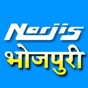 Narjis Bhojpuri