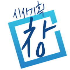 KBS 시사기획 창