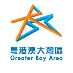Guangdong-Hong Kong-Macao Greater Bay Area粵港澳大灣區