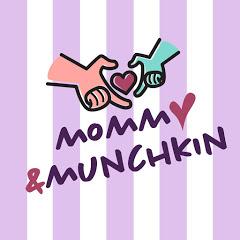 Mommy & Munchkin