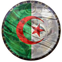 ANA أنا جزائري