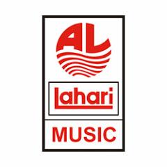 Lahari Tamil | T-Series