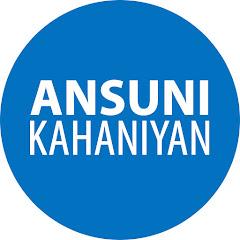 Ansuni Kahaniyan