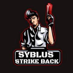 SB SYBLUS