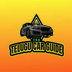 Telugu Car Guide