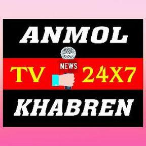 anmol khabren news