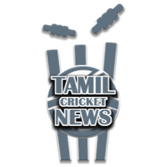 Tamil Cricket News