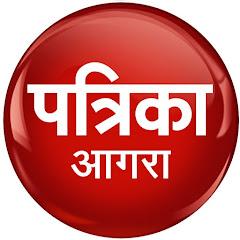 Patrika Agra
