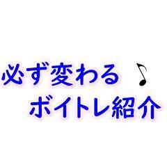 楽な発声製造工場【Wonka】