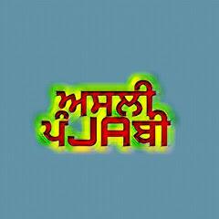 Asli Punjabi