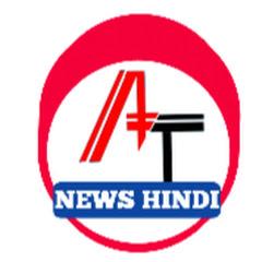 AT HINDI