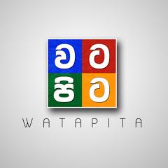 Watapita