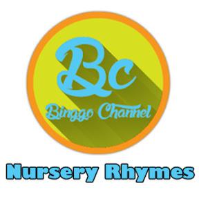 Binggo Nursery Rhymes & Children's Songs