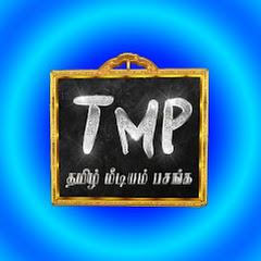 Tamil Medium Pasanga
