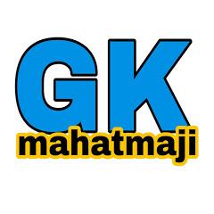 GK mahatmaji most