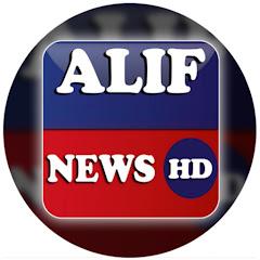 ALIF NEWS