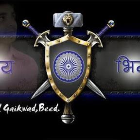 Vijendra Bheem army Jay bheem