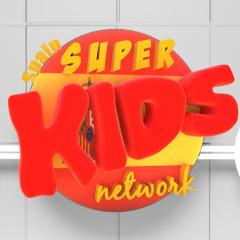 Super Kids Network Español - Canciones para Niños