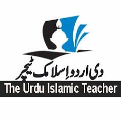 The Urdu Islamic Teacher