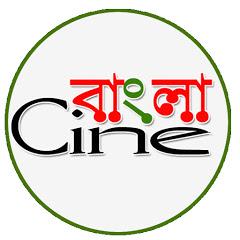 bangla cine