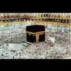 Quraan Hadees