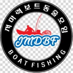 저마동 low horse power sea-fishing boat club