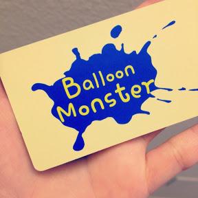 Balloon Monster