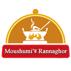 Moushumi'র Rannaghor