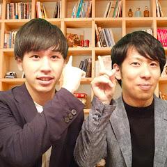 日刊インプットCH【本 要約など】