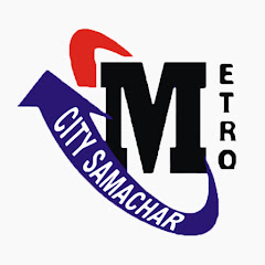Metro City Samachar