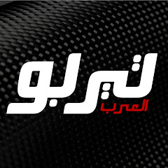 arabsturbo تيربو العرب