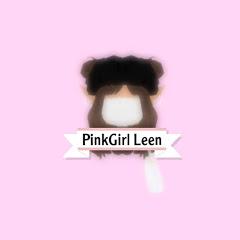 PG Leen