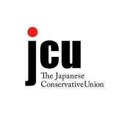 一般社団法人 JCU