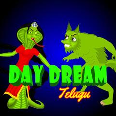 Day Dream Telugu