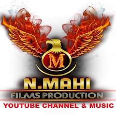 NMAHI FILMS