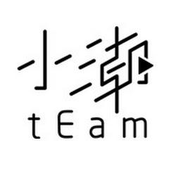 小潮team