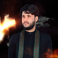 مرتضى حرب - Murtaza Harb