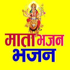 Mata Bhajan Sonotek