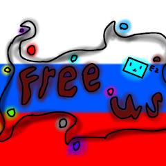 Free Us