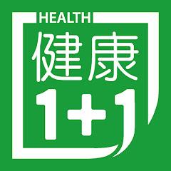 健康1加1 · 直播