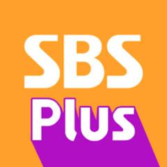 SBS Plus