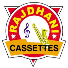 Rajdhani Cassettes Nagpuri
