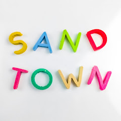 Sand Town