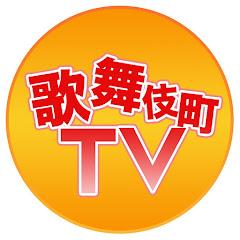 歌舞伎町TV