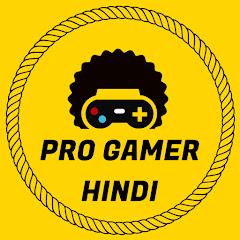 PRO GAMER HINDI