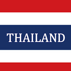태국 사는 이야기