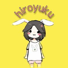 ひろゆくhiroyuku  【ひろゆき切り抜きCh】✓