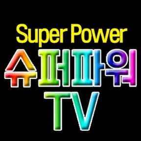 Super Power TV