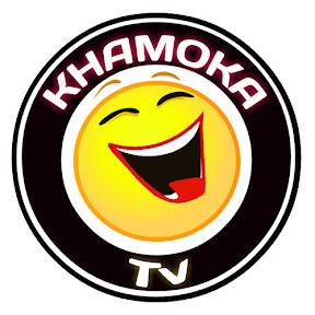 Khamoka Tv